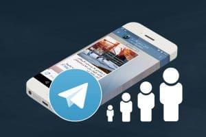 تکنیکهای افزایش اعضای کانال تلگرام