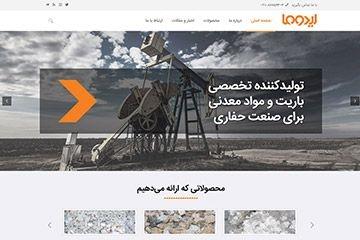 طراحی سایت رهپویان صنعت لیدوما