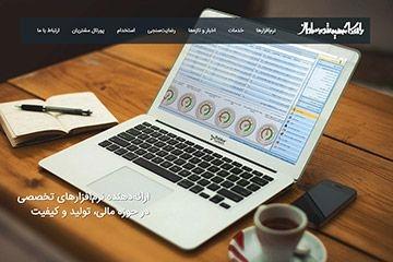 طراحی سایت راهکار سیستم سامان