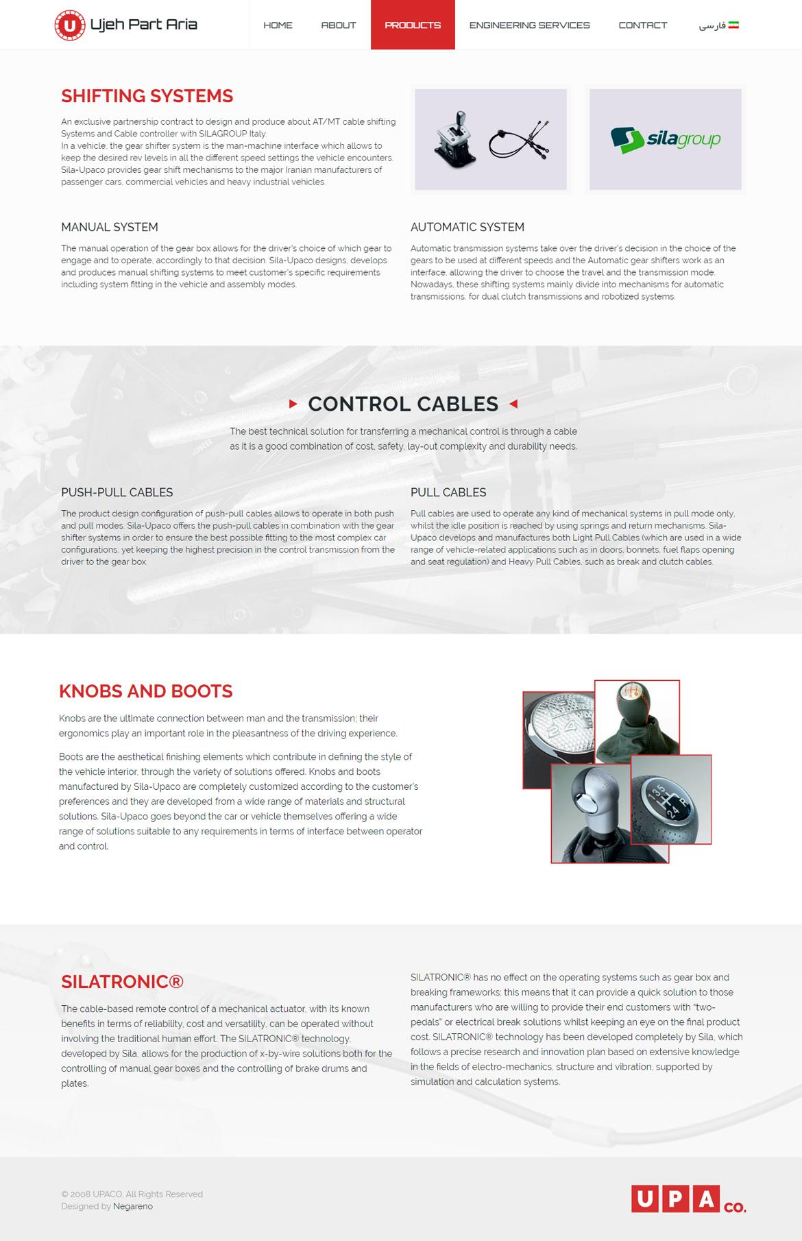 طراحی سایت یوپاکو